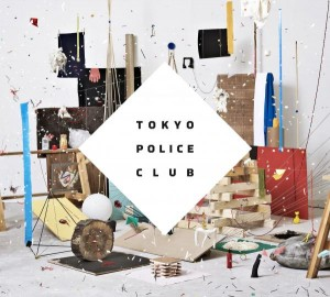 A knock out blow : Champ by Toyko Police Club